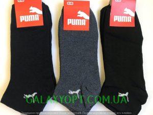 Носки оптом, носки пума, короткие носки пума, носки пума купить оптом.