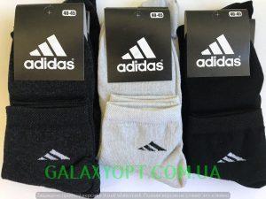 носки adidas высокие, носки оптом adidas, купить носки адидас высокие, длинные носки адидас.