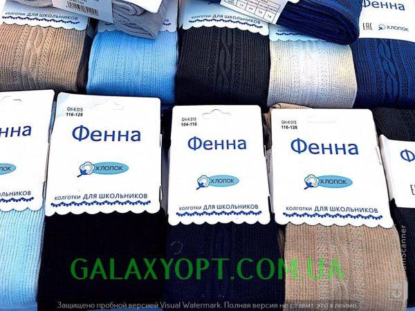 Детские ажурные колготки фенна GH-K 015 размер 92- 140