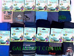 Детские колготки для мальчиков Золото A 413 размер 92-164