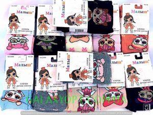 Детские колготки с рисунком Лола размер 92-164