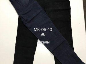 МК-05-10