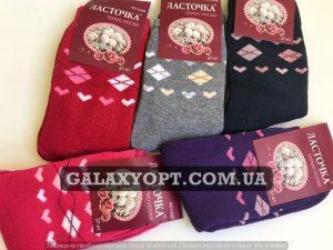 Темро носки женские размер 37-41