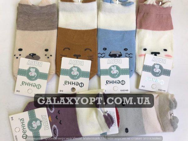 Детские носки Фена размер от 0-6 месяцев