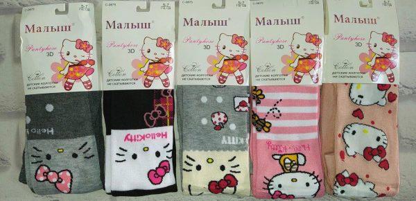 Детские колготки hello kitty для девочек ростовка 152-164