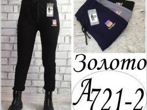Женские спортивные штаны Instagram ростовка от 42 до 50 размера