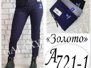 Женские спортивные штаны Facebook ростовка от 42 до 50 размера