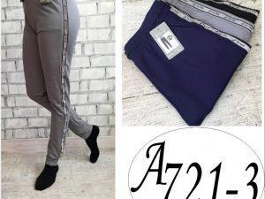 Женские спортивные штаны Тик-Ток ростовка от 42 до 50 размера