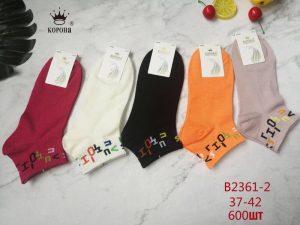 Носки женские короткие размер 37-41