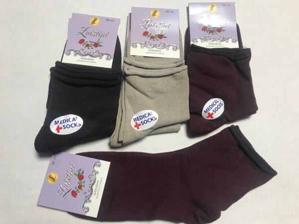 Женские медицинские носки размер 36-41
