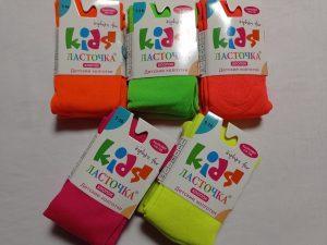 Детские колготки для девочек ростовка 92-164
