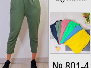Женские брюки капри РОСТОВКА 48-56