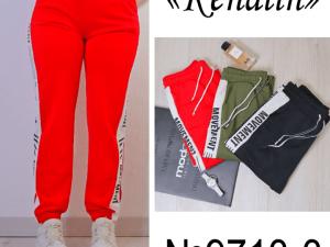 Женские спортивные штаны с ломпасами РОСТОВКА 46-54