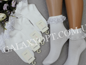 Белые детские носки с кружевной оборочкой размер 1-3 года