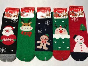 Новогодние женские носки травка размер 37-41