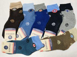 Махровые носки на мальчиков 31-36 размер
